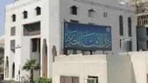 """دار الإفتاء المصرية توضح حكم الإلزام بارتداء """"الكمامة"""" وقت الوباء"""