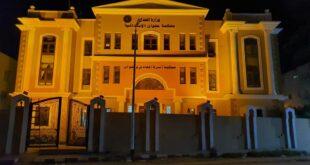 إضاءة مبنى المجلس القومى للمرأة مساء اليوم باللون البرتقالى بالشراكة مع صندوق الأمم المتحدة للسكان