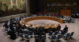 """إلغاء اجتماع مجلس الأمن الدولي حول النزاع في إقليم """"تيغراي"""" الإثيوبي"""