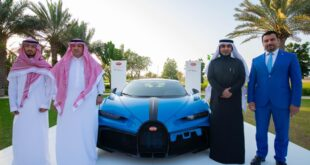"""ساماكو السيارات تعلن عن إنضمام علامة بوغاتي، وتحتفل بالظهورالأول لسيارة بوغاتي """"شيرون بور سبورت"""" في الشرق الأوسط ."""