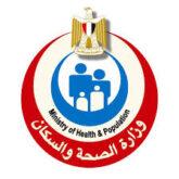 وزارة الصحة تؤكد توافر الأكسجين الطبي بمستشفى كرموز العمال للتأمين الصحي بمحافظة الإسكندرية
