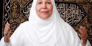 دار الافتاء المصرية تنعى الداعية الإسلامية الدكتورة عبلة الكحلاوي