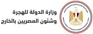 """وزيرة الهجرة تؤكد متابعة قضية """"علي أبو القاسم"""" وتهيب بالمواطنين تحري الدقة على مواقع التواصل الاجتماعي"""
