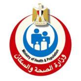 خلال أول ١٢ ساعة.. تسجيل ٤٥ ألف مواطن على الموقع الإلكتروني لتلقي لقاح كورونا  في مصر