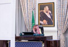 مجلس الوزراء يُناقش ما أثمرت عنه مبادرات المملكة لدعم استقرار أسواق البترول العالمية واستدامة إمداداتها إلى العالم