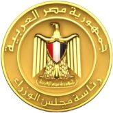 الرئيس المصري يوجه بتشكيل لجنة للوقوف على أسباب حادث القطار