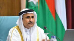 """رئيس البرلمان العربي : """"مسيرة الأعلام"""" ستؤدي إلى تفجر الأوضاع بالمنطقة، وتقويض الجهود الرامية لتثبيت التهدئة"""