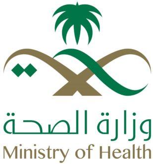 المملكة تسجل 55 حالة جديدة بفيروس كورونا و4 حالات وفاة