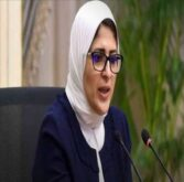 وزيرة الصحة المصرية تتعرض لأزمة قلبية وتنقل للمستشفى