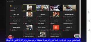 """المؤتمر الدولي الأول """"النيل شريان الحياة"""" برئاسة عماد أبو شهاوي"""