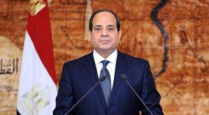 الرئيس المصري يعلن إلغاء مد حالة الطوارئ في جميع أنحاء البلاد